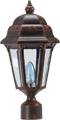 Aluminum Lantern Copper Acres Edge, Pelham  NH Landscape & Hardscape Supply, Landscaping & Hardscaping Supplies